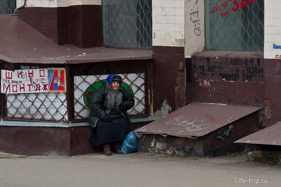 На улицах Харькова