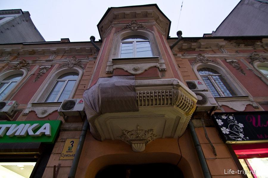 Эркер в доме на улице Сумской
