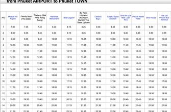 Расписание автобуса Аэропорт - Пхукет Таун