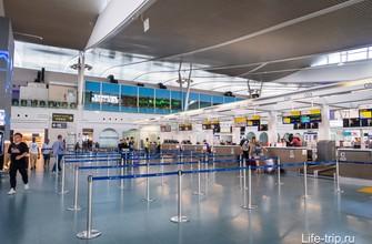 Международный терминале, аэропорт Пхукета