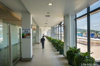 Переход между терминалами