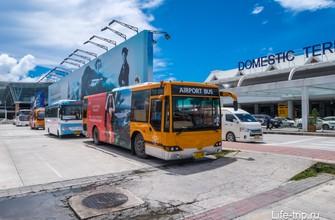 Автобус до Пхукет Тауна
