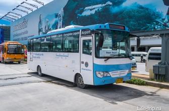 Автобус до Равай, проходит через Камалу, Патонг, Карон и Кату