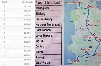 Расписание автобуса от аэропорта Пхукета до Каты