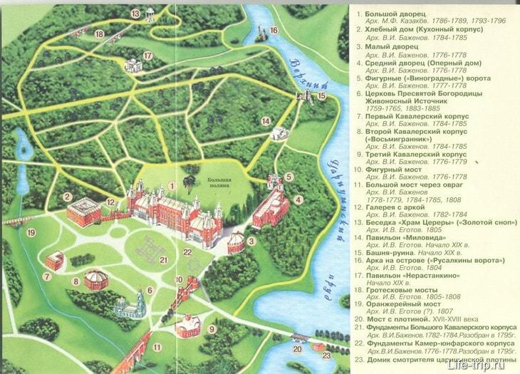 Карта парка Царицыно