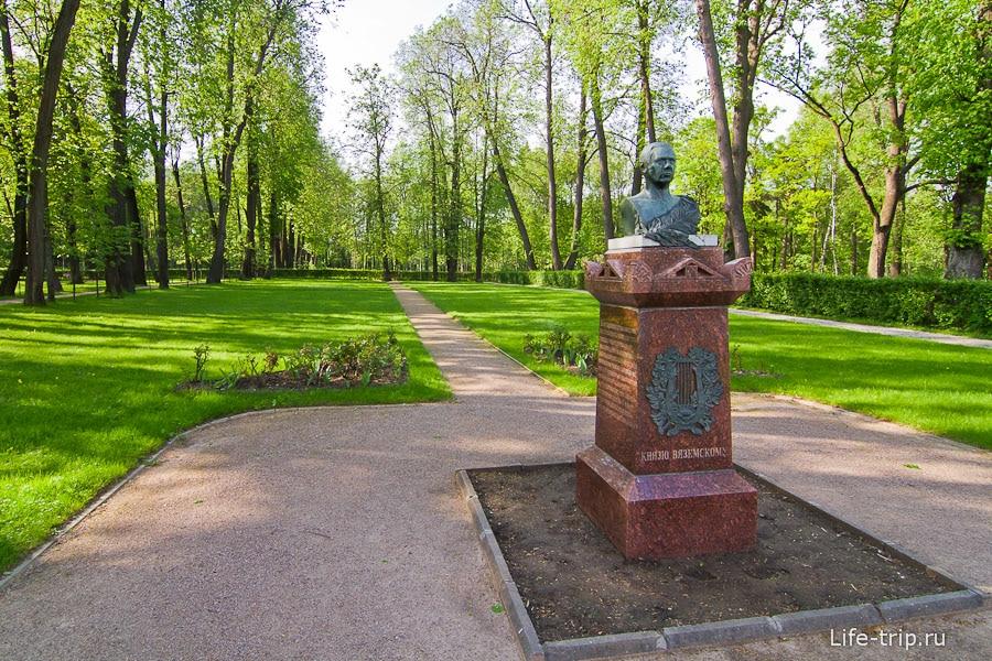 Еще один памятник Вяземскому