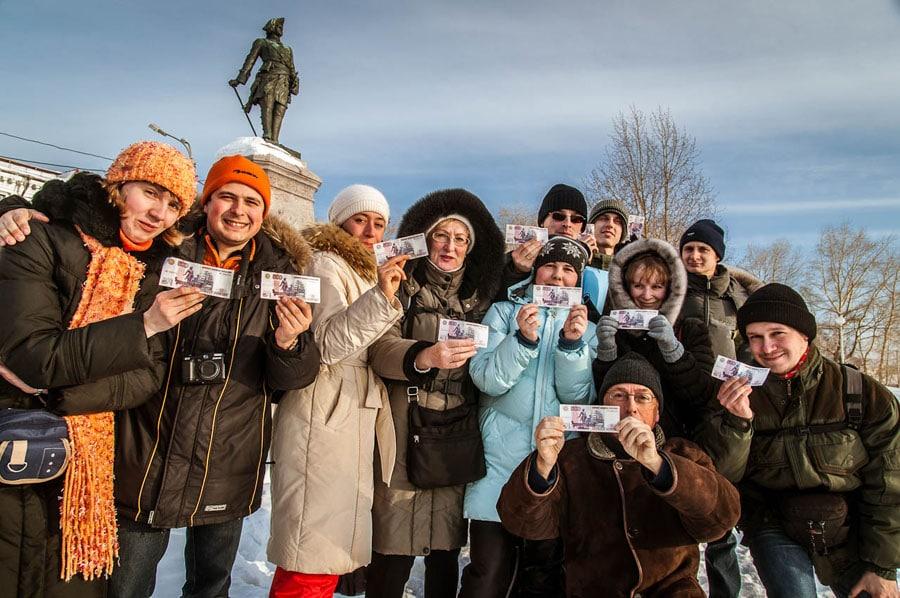 В Архангельске - городе пятисотрублёвой купюры