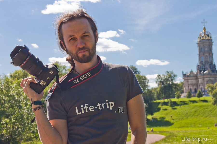 Фотоблоггер и навигатор :)