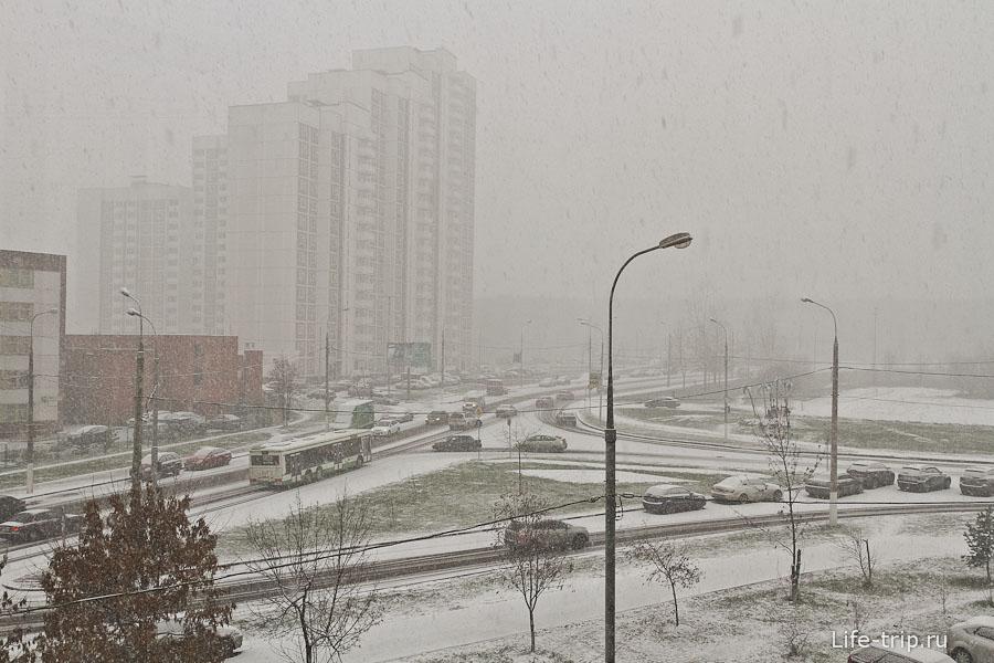 Унылая зима
