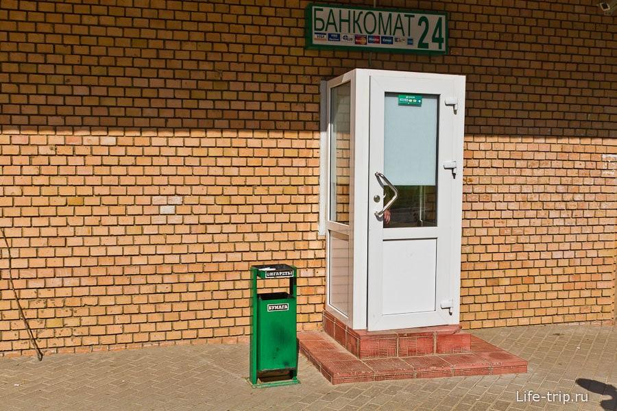 Забавная будка-банкомат