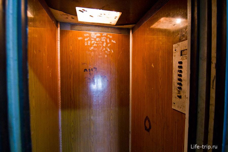 Лифт, как в 90-х