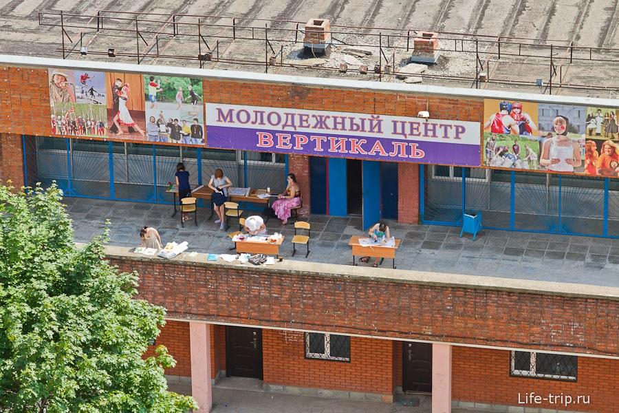 Молодежный клуб спасается от жары на улице