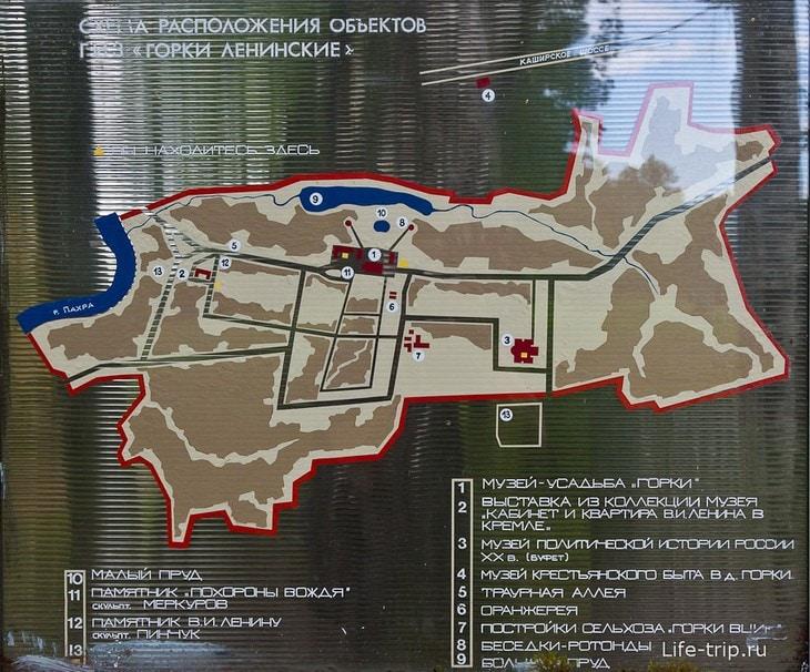 Еще одна карта всей территории