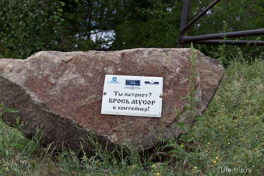 Такое надо в каждом парке написать!