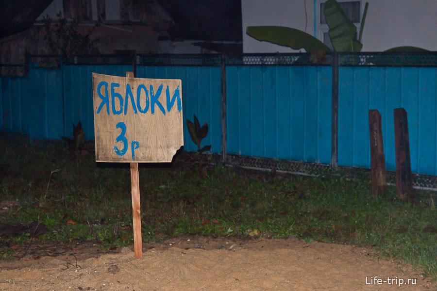 Это вам не Москва с пластиковыми фруктами по 100 рублей