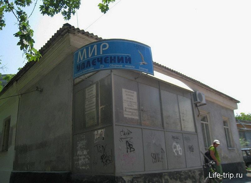 Вероятно под увлечениями имеется ввиду граффити