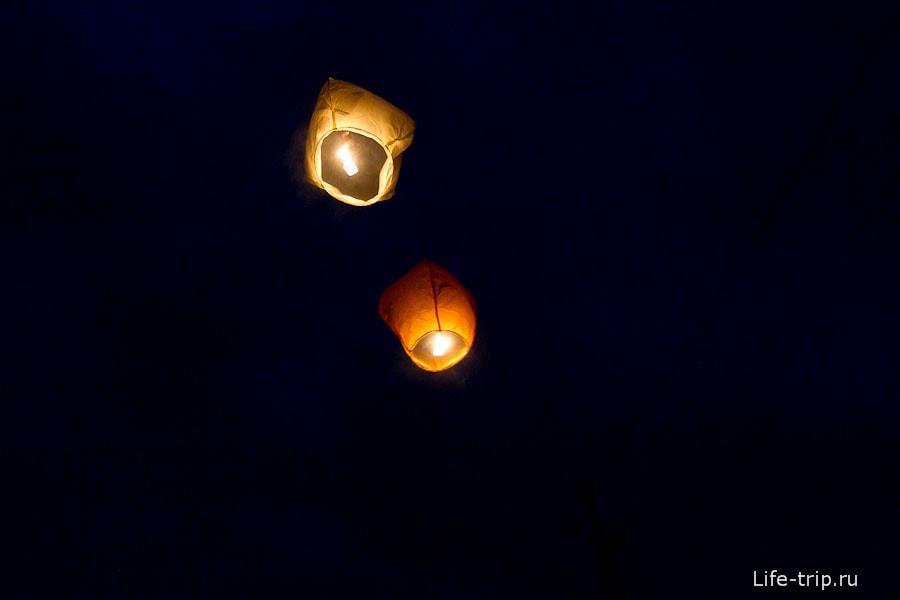 Немного небесных фонариков на счастье