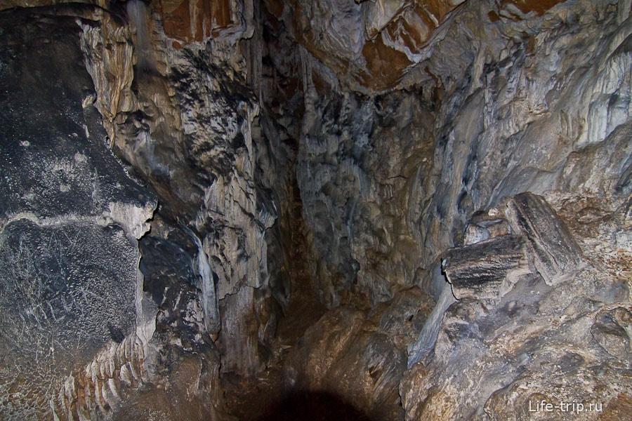 Второй зал пещеры Терпи-Коба