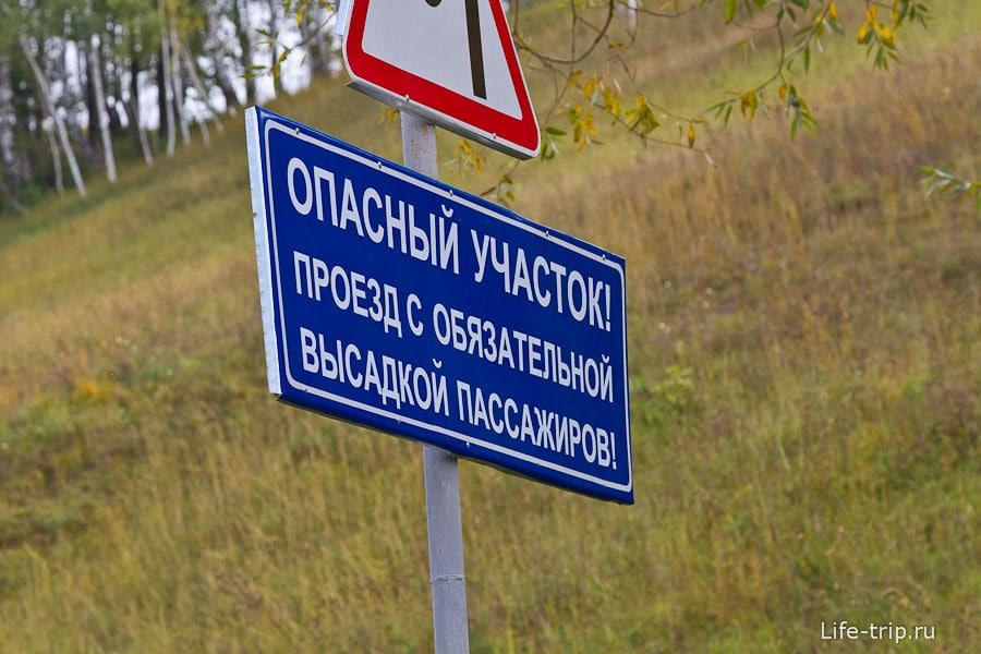 Знак в Вязово перед мостом через реку