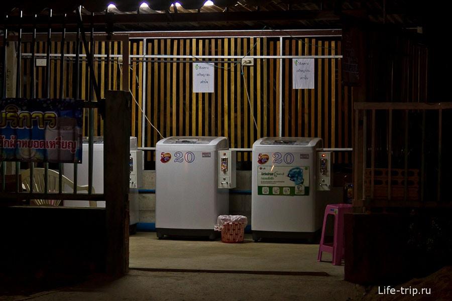 Неподалеку от отеля есть стиральные машины