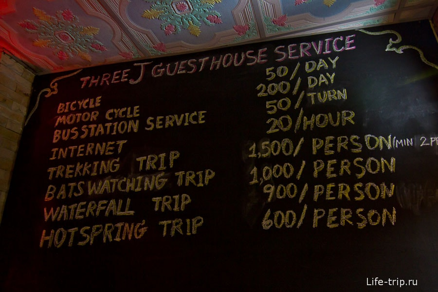 Различного рода туры и услуги