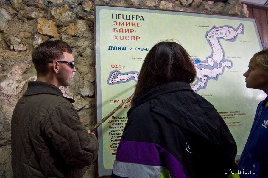 Наш экскурсовод Нео объясняет нам план по борьбе с матрицей