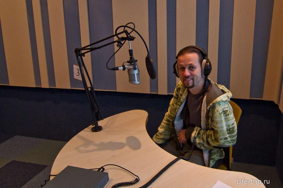На радиостанции Сити-FM в программе Конструктор Путешествий