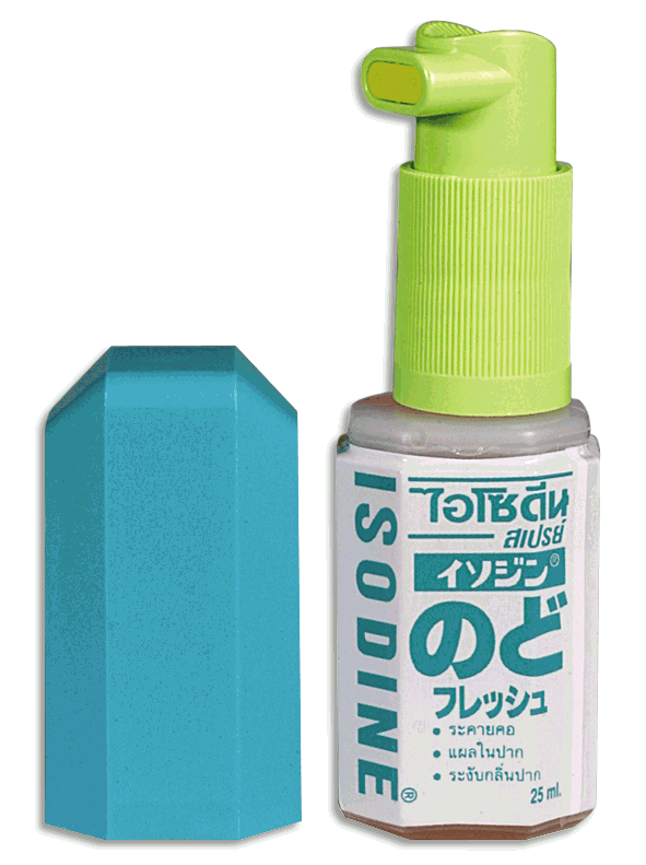 Isodine Spray - спрей для полоскания горла