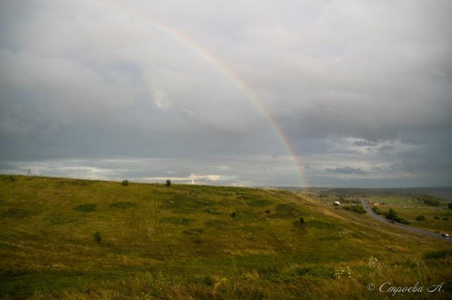 Радуга над Александровой горой