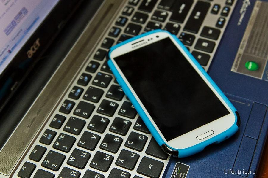 Супер чехол для Samsung Galaxy S3 за 300 рублей!