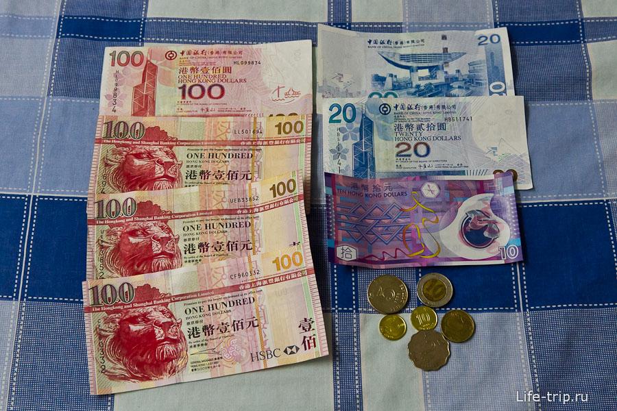 Гонконгские доллары везде обозначаются как $, что поначалу пугает