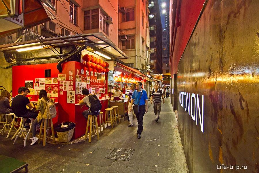 Китайские едальни в узких улочках