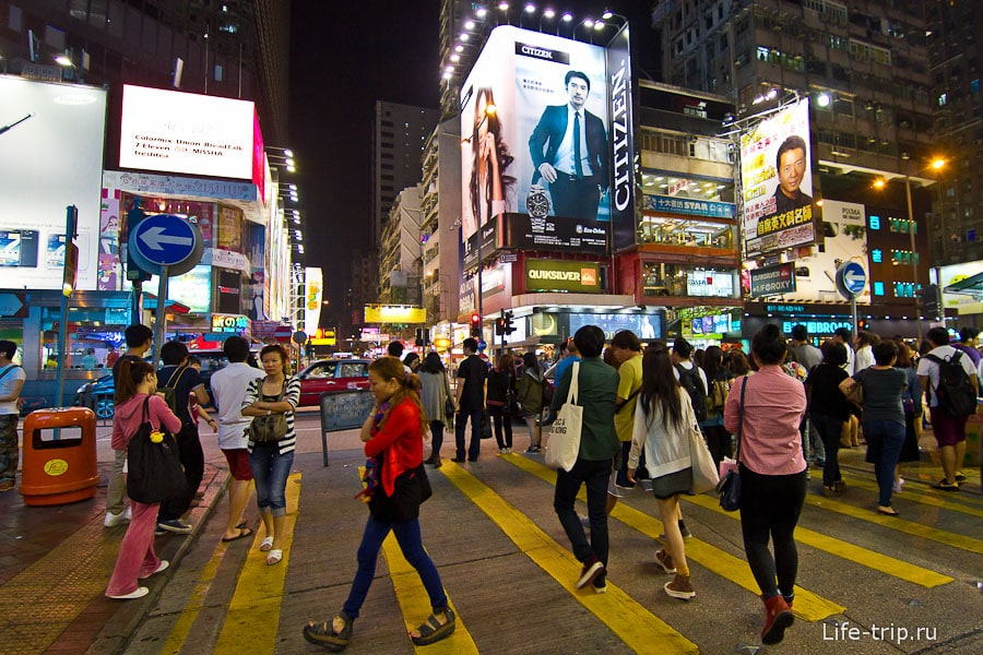 Шоппинг на Nathan Road - реклама и магазины