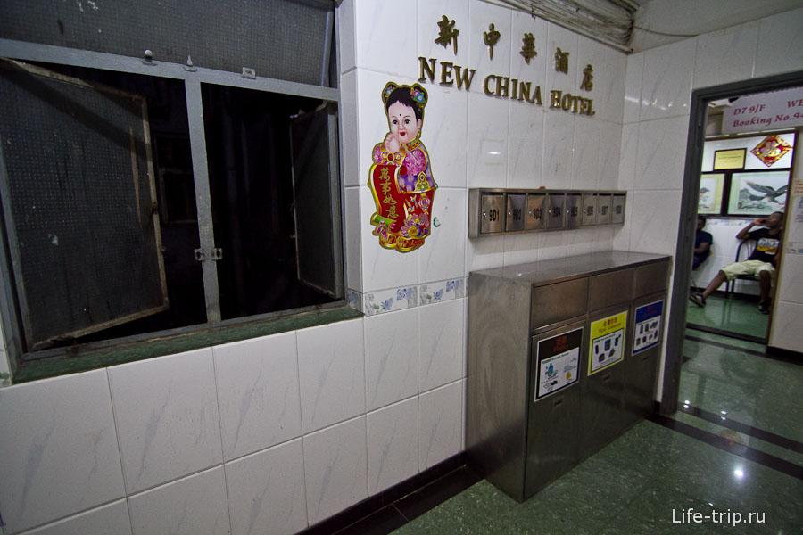 Около лифта окошко и почтовые ящики