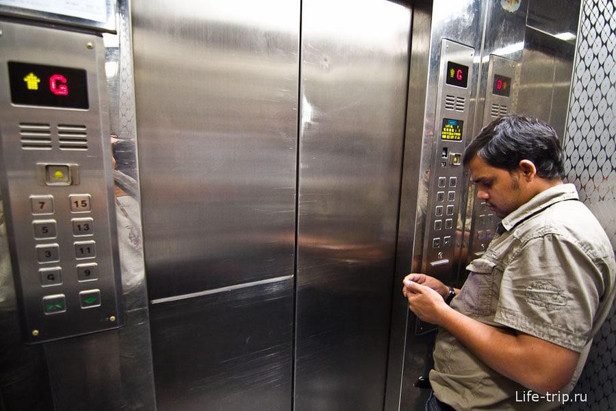 В лифт помещается только 5 человек, и то китайцев