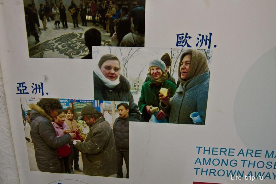 На этаже гестхауса плакат, и на нем фотография русских бабушек