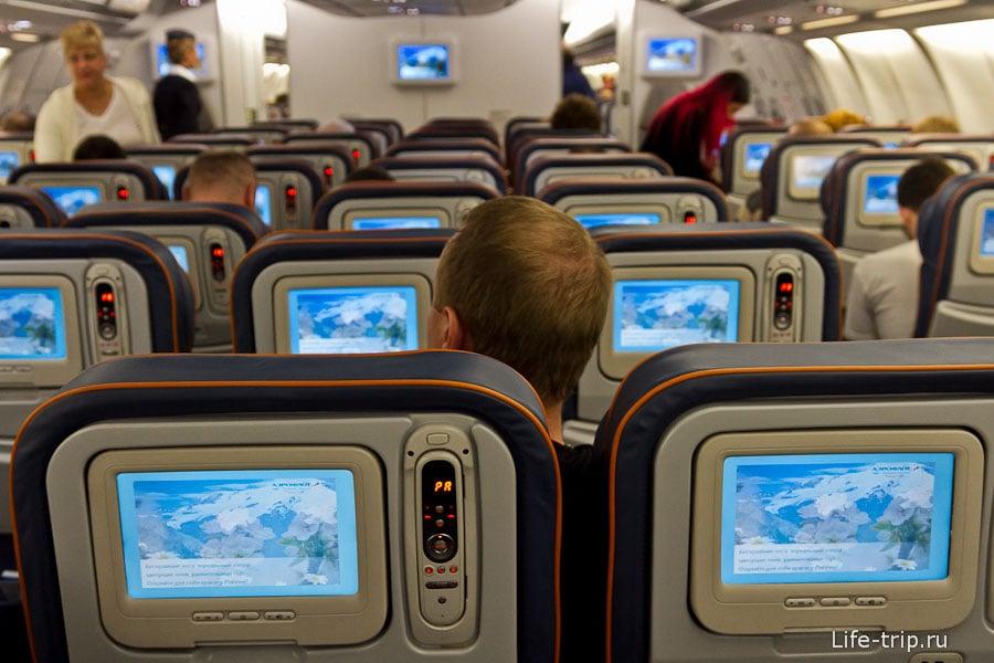 Наконец-то летел с мониторами в сиденьях