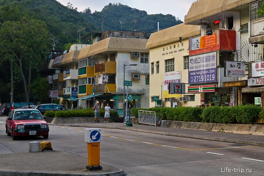 Есть в Гонконге и такие домики