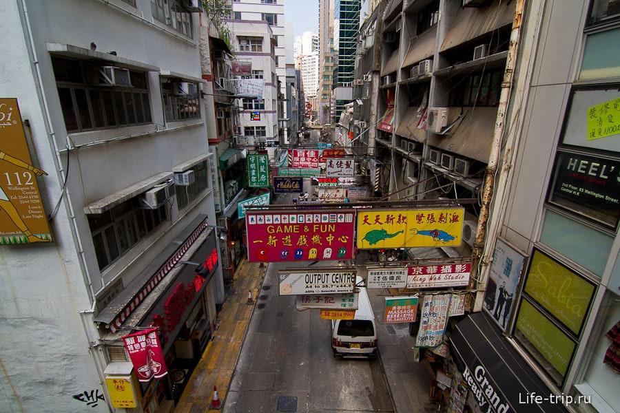 Улицы Гонконга - остров Гонконг