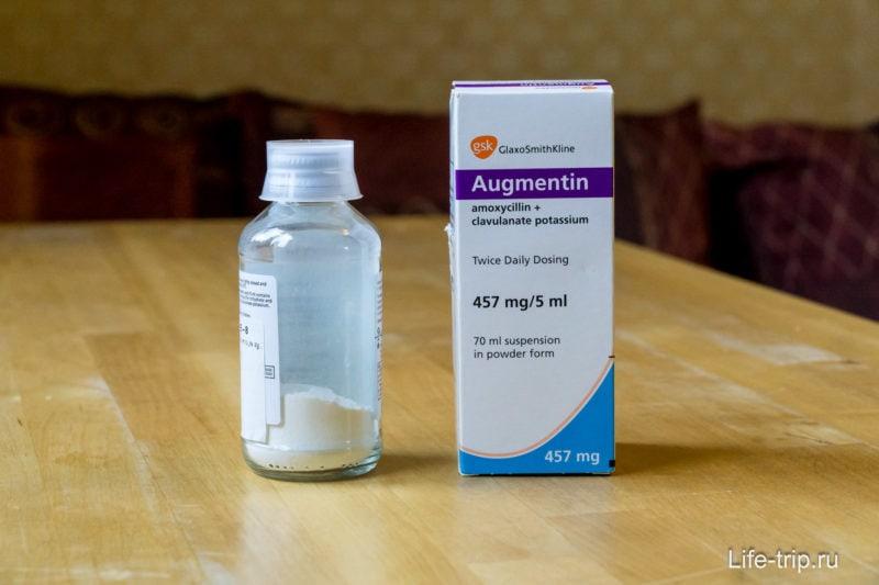 Антибиотик Аугментин в Таиланде