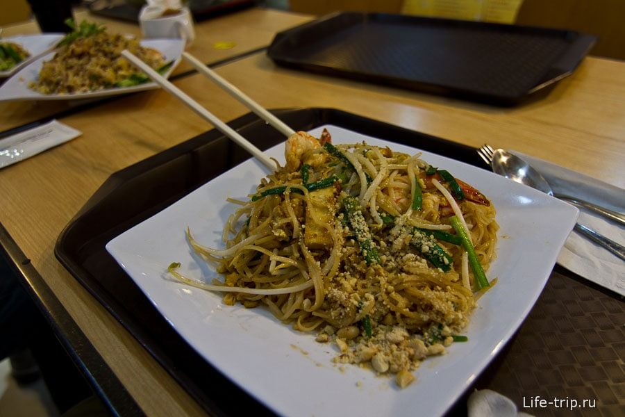 Первый раз за неделю вкусно поел, правда тайскую еду - Пад Тай
