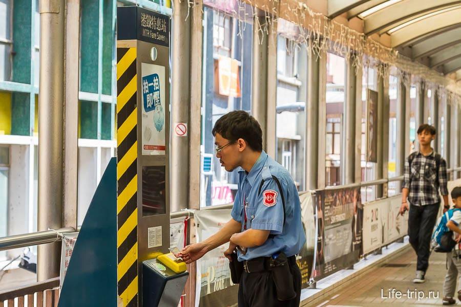 Терминал — в подарок 2 HKD на Oktopus