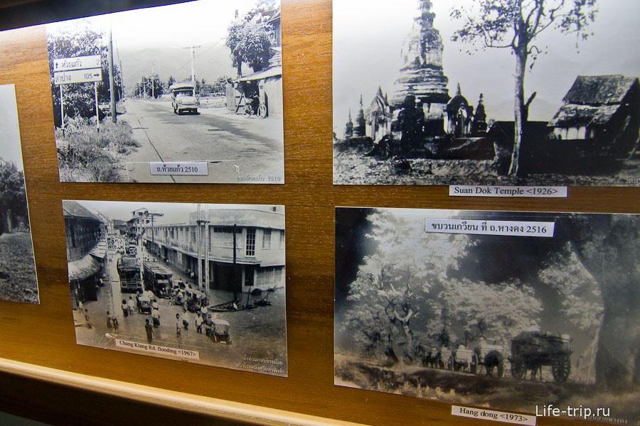 И очень интересные фотографии старого Чианг Май висят на лестничной площадки