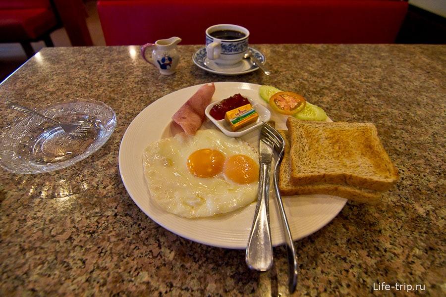 Один из моих завтраков
