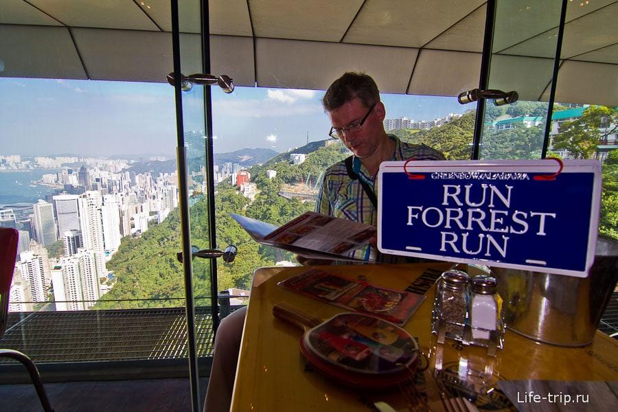Знаменитая сеть ресторанов из Фореста Гампа