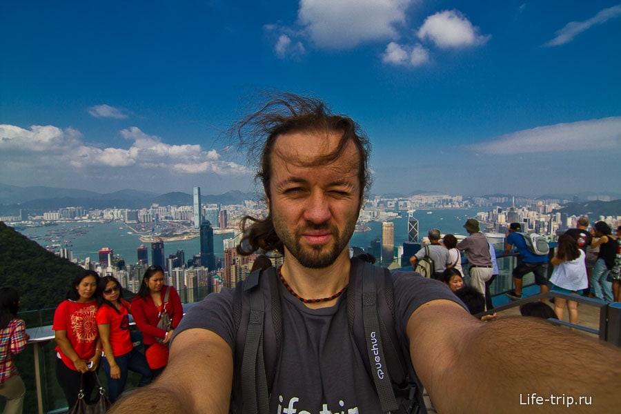 Гонконг, солнце, ветер и я