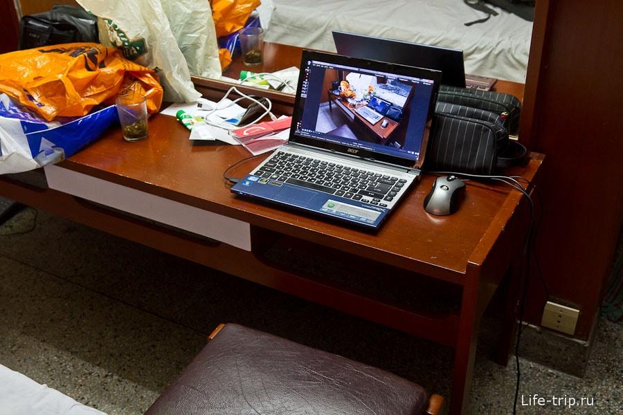 Мое рабочее место в Бангкоке