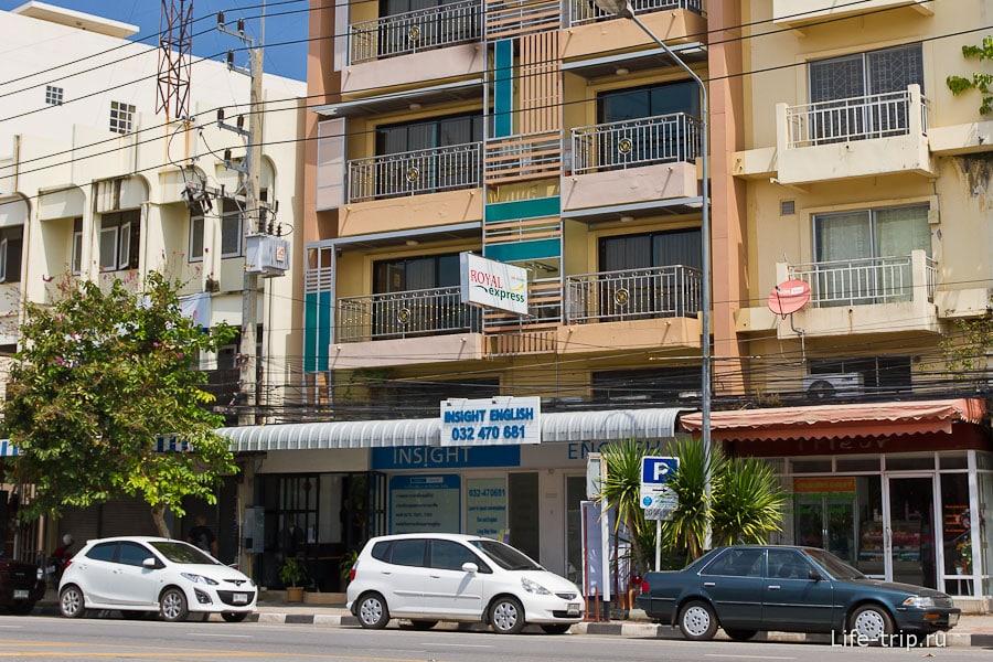Недорогой отель в Хуа Хин - Royal Express