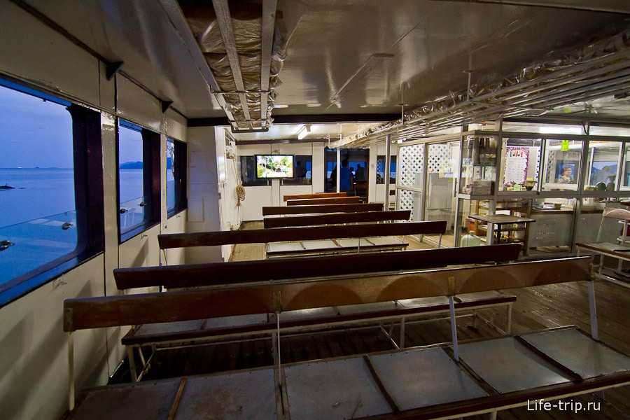 Koh Chang Ferry - паром внутри