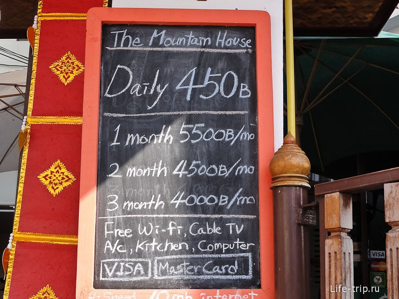 Для лонгстеера стоимость 4000 в месяц, для путешественника 13500 бат